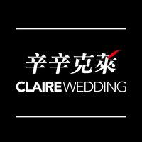 Claire Wedding 辛辛克萊結婚概念店