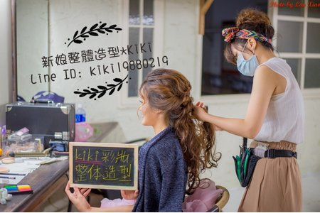 Kiki-新娘秘書 整體造型