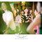 嘉義耐斯王子酒店 / 結婚午宴(編號:432208)