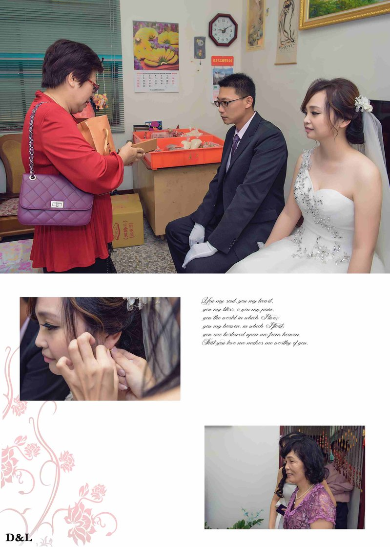 婚禮紀錄/平面攝影作品