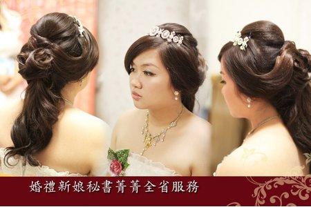 台南婚禮新娘秘書菁菁