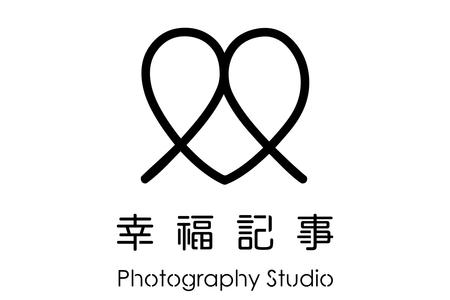 幸福記事 攝影工作室