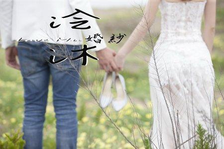 2人的電影情節-韓風篇