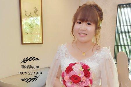 嘉義新娘秘書-嘉義新秘吳小u-白紗造型