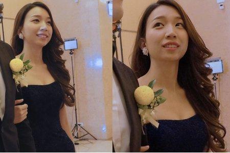 Diana Su Wedding ceremony