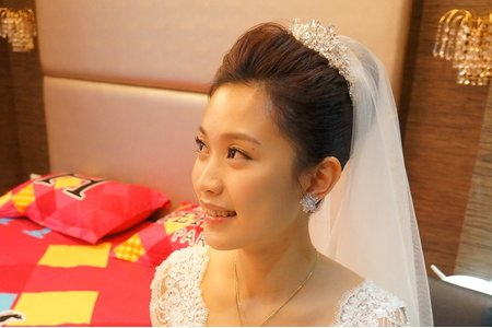 Weishan Hsu Wedding ceremony