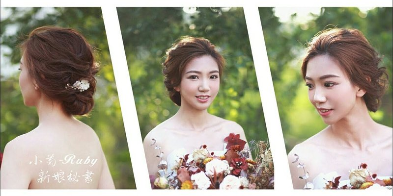 訂婚、結婚、補請、歸寧、單妝髮