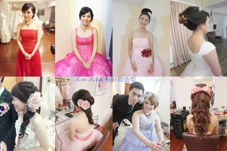 婚禮造型師