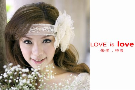 LOVE is love婚禮時尚