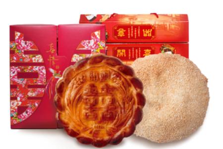 鴛鴦對餅—中式喜餅禮盒