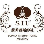 蘇菲雅婚紗社
