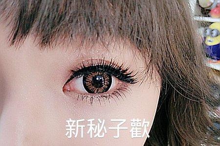 零距離看眼妝/桃園中壢新秘子歡