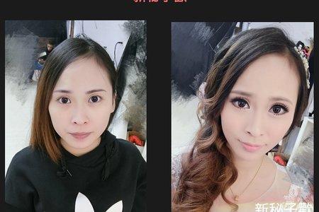 妝前妝後/桃園中壢新秘子歡