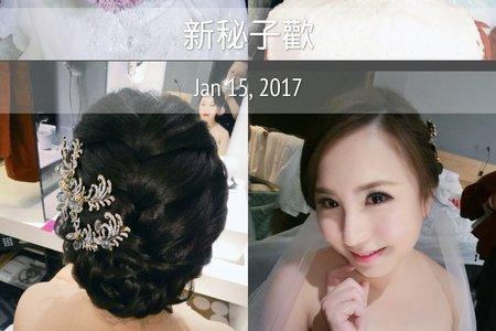 氣質編盤髮/桃園中壢新秘子歡