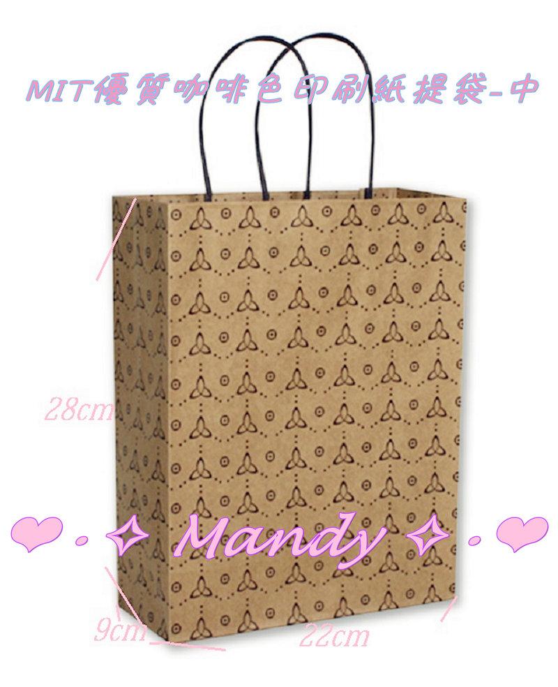 咖啡牛皮色印刷紙袋 禮盒用紙袋 提袋