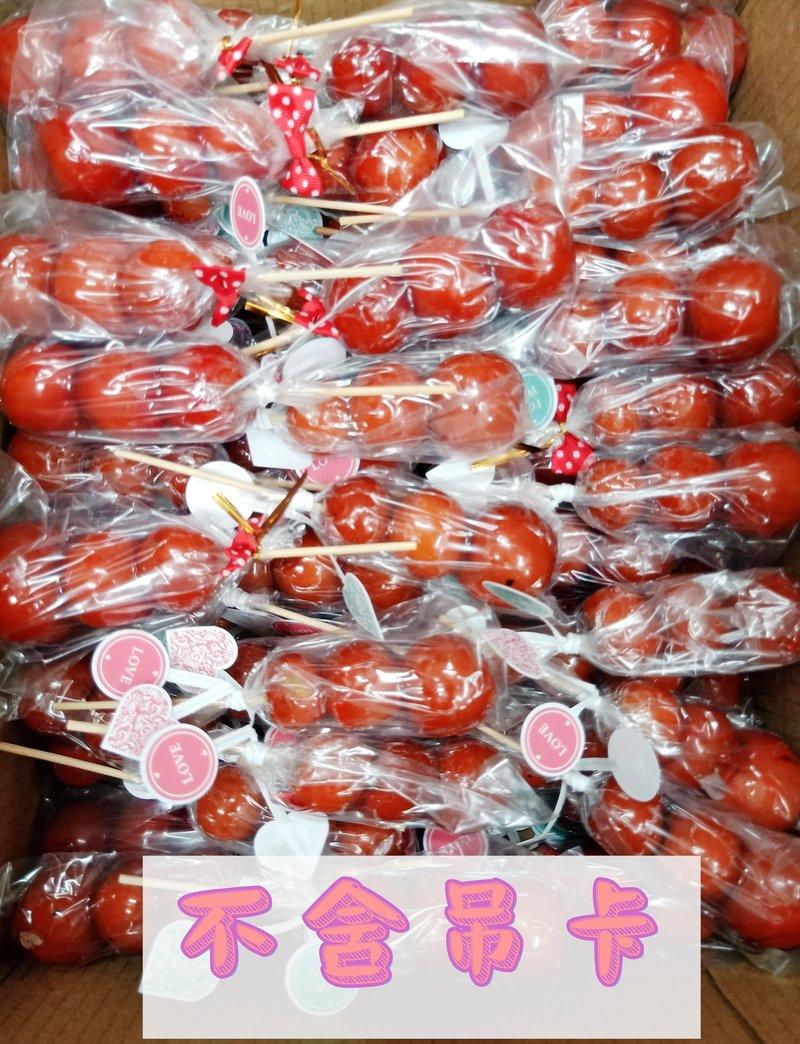 💘年終回饋🎗古早味糖葫蘆串 可挑款