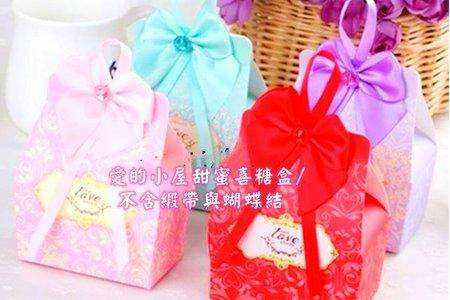 歐式LOVE花紋喜糖盒 西式新郎新娘糖盒