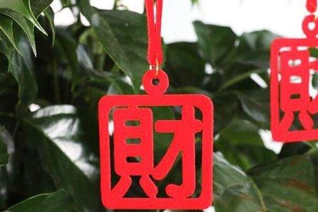 不織布小燈籠盆栽掛飾 (8入) 新年佈置