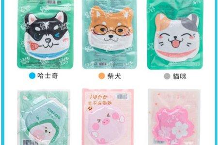 【台灣出貨】可愛卡通貼式 暖暖貼 暖身貼
