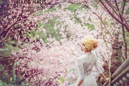 櫻花季| HAUS樣照 |