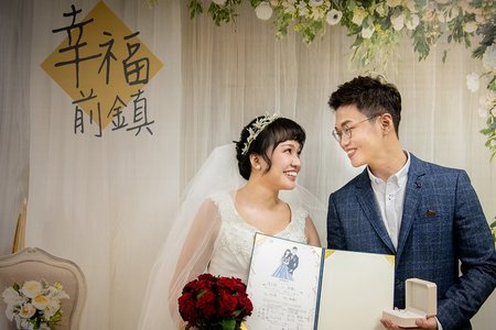 專有名詞|Wedding結婚登記+類婚紗