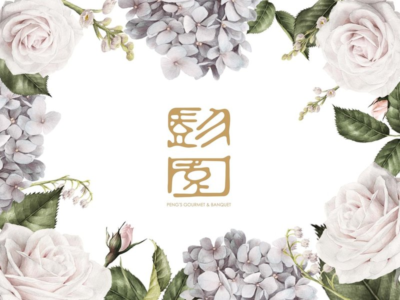2020-愛你無限 摯愛婚宴菜單