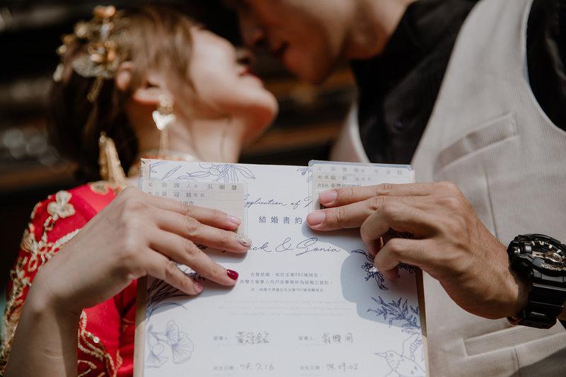 新北戶政事務所,結婚登記,背板
