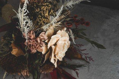 那間花店-乾燥花束作品