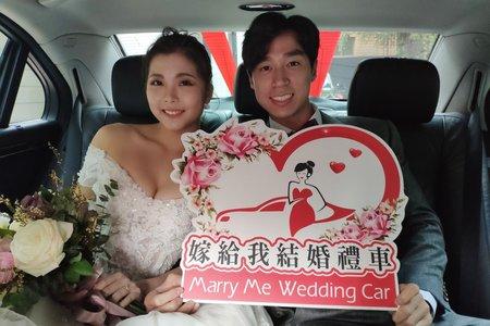 109年度09月-新人好評-嫁給我結婚禮車出租