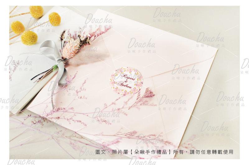 花繪貼紙(姓名客製/喜帖/小物包裝可用)