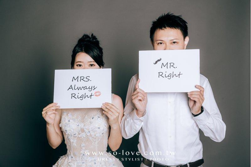 So.Love Wedding 樂樂蕾絲