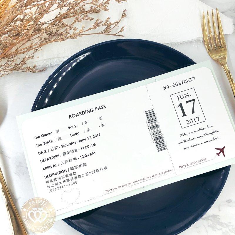 登機證婚卡