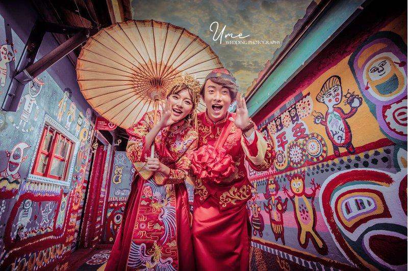 Ume婚紗攝影館
