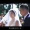 【Carter & Emily】婚禮紀錄(精彩截圖)