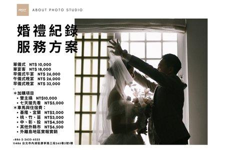 2021 婚禮紀錄服務方案