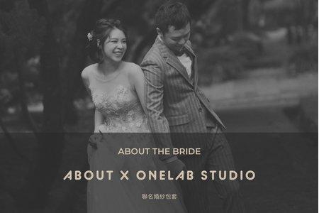 OneLab Studio 婚紗攝影包套