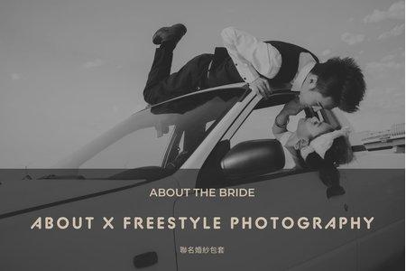 深呼吸影像 婚紗攝影包套