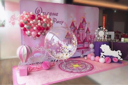 城堡公主系列