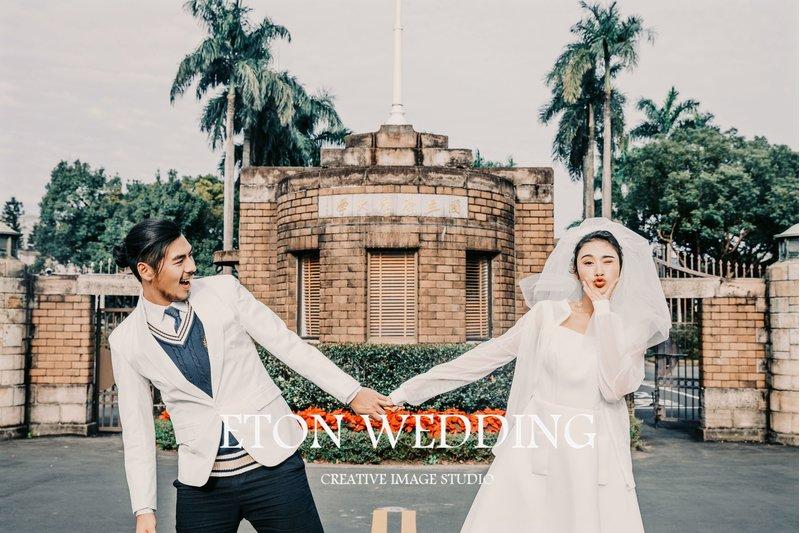 伊頓自助婚紗攝影工作室(板橋)