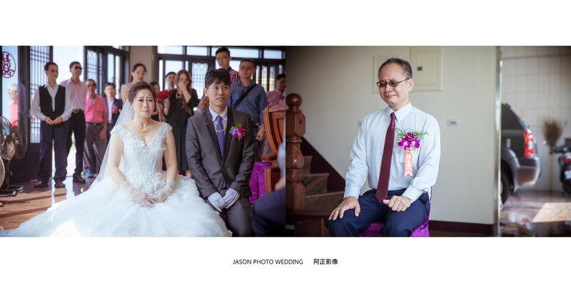 阿正 █婚禮紀實 █ 平面+動態作品
