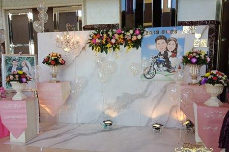 108.01.08-富霖華平館 婚禮企劃佈置