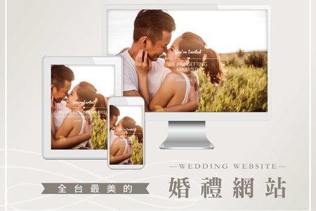 婚禮網站_加購方案