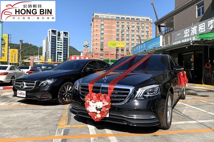 【二台】新賓士E280+新賓士S500L