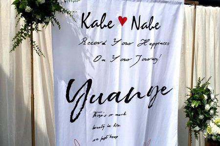 歐美風的布條式布幔婚禮佈置
