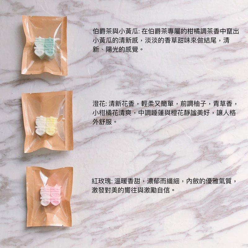 ✨婚禮小物 囍字皂 手工皂作品